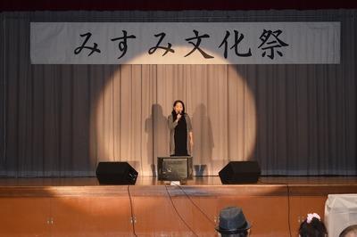 歌謡ショー2.jpg