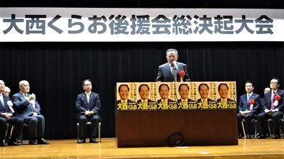 武田新二 長門市議会議長.jpg