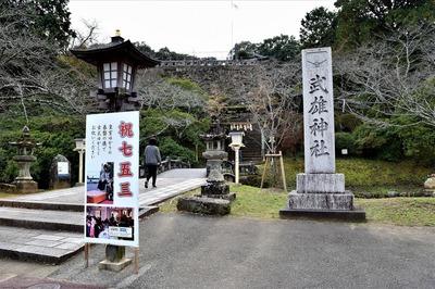 武雄神社1.jpg