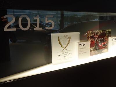 歴史2015.jpg