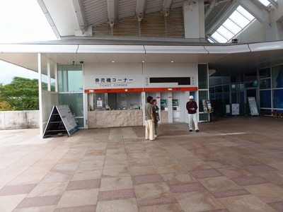 歴史公園センター.jpg