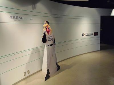 歴史館入口.jpg