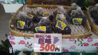 水特産品直売所3.jpg