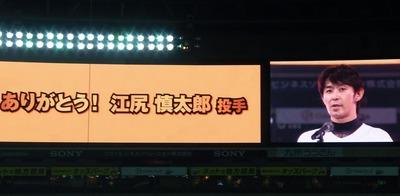 江尻投手挨拶1.jpg