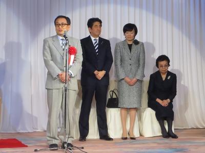 江島参議院議員挨拶.jpg