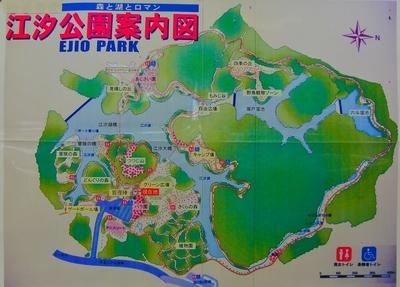 江汐公園案内図.jpg
