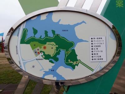 河原谷公園案内図.jpg