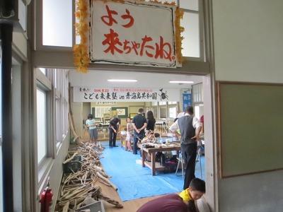 流木アート作り教室.jpg