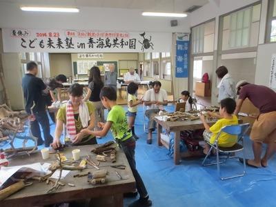流木アート作り教室1.jpg