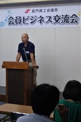 浜茶屋 三貴1.jpg