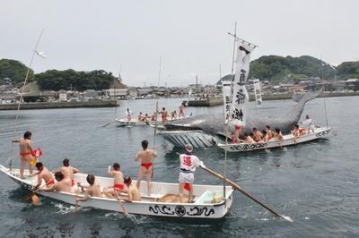 海上古式捕鯨実演1.jpg