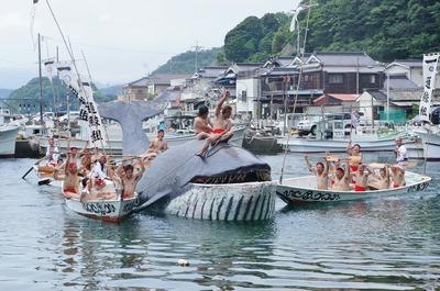 海上古式捕鯨実演3.jpg