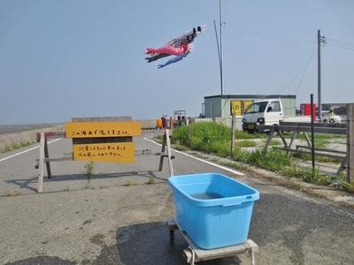海水洗浄場.jpg