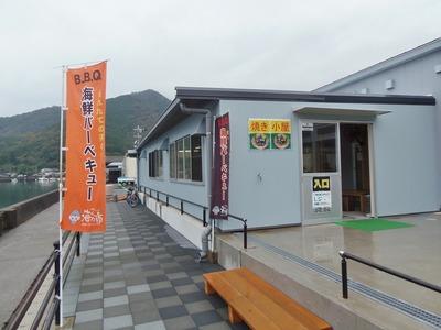 海鮮バーベキュー焼き小屋.jpg