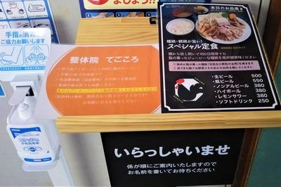海鶏2.jpg