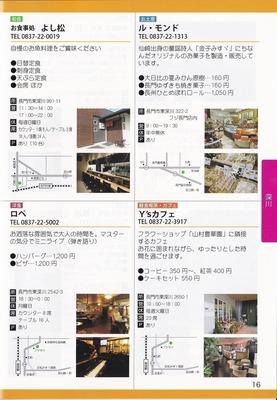 深川7.jpg