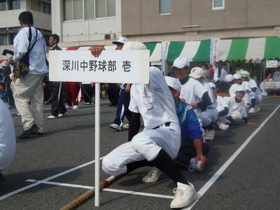 深川中学校野球部1.jpg