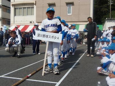 深川野球スポーツ少年A1.jpg