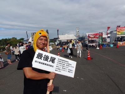 深川養鶏農業協同組合2.jpg