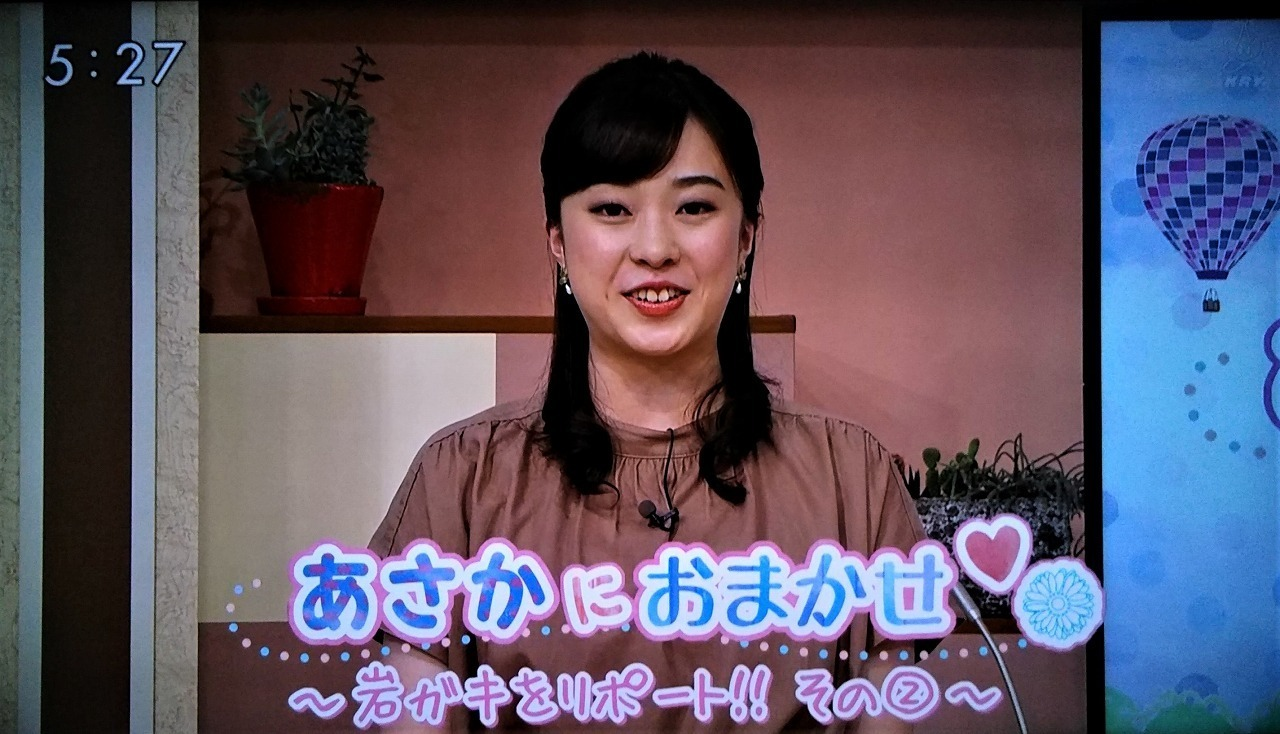KRY山口放送の熱血テレビ「今が旬の青海島岩がき」放映(2): 山口県 ...