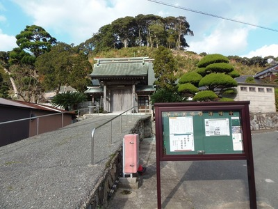 清福寺山門と情報掲示板.jpg