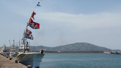 湊漁港と大漁旗.jpg