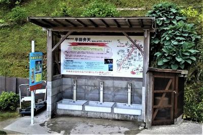 湧水汲み場.jpg