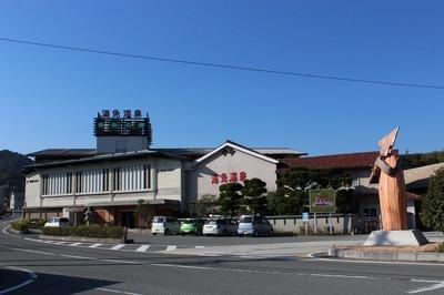 湯免観光ホテル ゆめの郷1.jpg