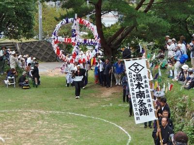 湯本南条踊り2.jpg
