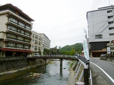 湯本温泉1.jpg