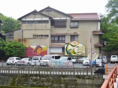 湯本温泉元湯・駐車場.jpg