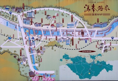 湯本温泉散策MAP.jpg