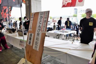漁協青年部・仙崎ぶとイカ焼き1.jpg