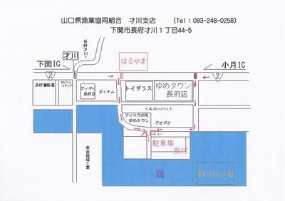 潮干狩り場所案内図.jpg