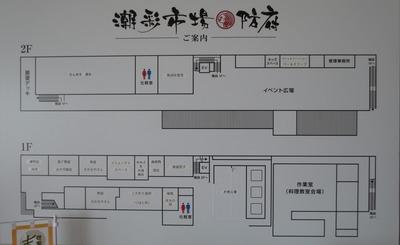 潮彩市場・防府案内図.jpg
