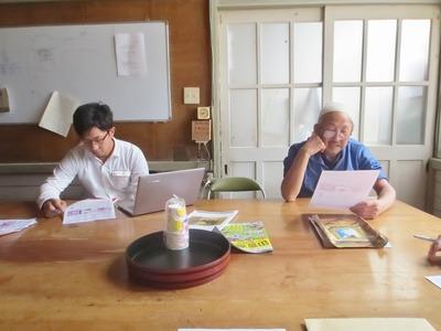 濱野代表と河村さん.jpg