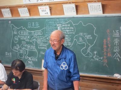 濱野代表挨拶.jpg