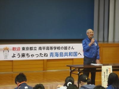 濱野代表挨拶2.jpg