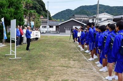 濱野代表歓迎の言葉1.jpg