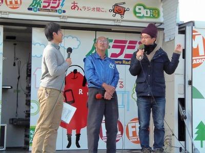 濱野国王と河村さん.jpg