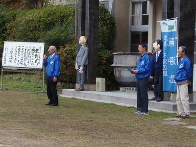 濱野国王歓迎の挨拶2.jpg
