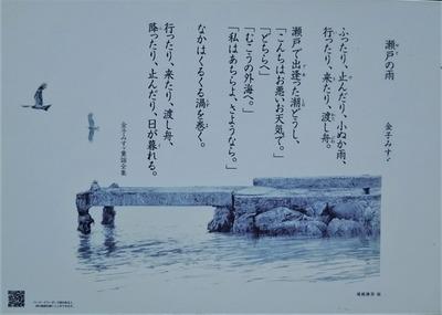 瀬戸の雨1.jpg