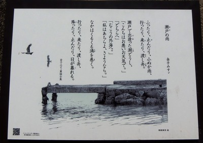 瀬戸の雨2.jpg