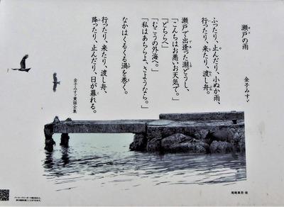 瀬戸の雨3.jpg