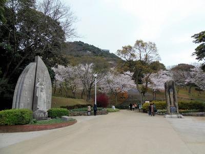 火の山公園トルコチューリップ園・入口.jpg