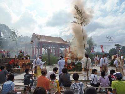 火渡り儀式会場.jpg