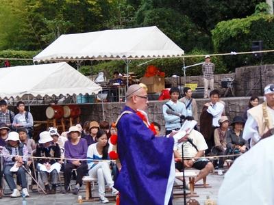 火渡り前5儀式.jpg