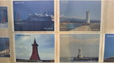 灯台記念日写真展4.jpg