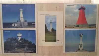 灯台記念日写真展5.jpg