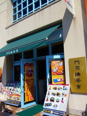 焼きカレーのお店.jpg